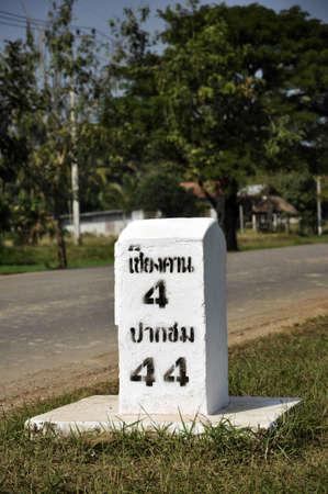 Triple Four Milestone Thailand Grass photo