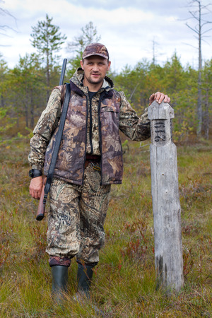 quarterly: the hunter at the quarterly column on the swamp