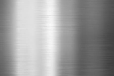 Texture en métal brossé. Fond en acier de vecteur avec des rayures.