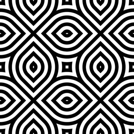 Vector geometric pattern. Seamless braided linear pattern. Illusztráció
