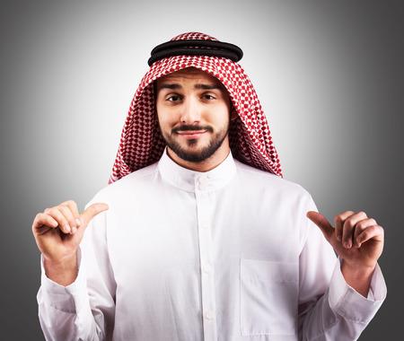 disrespectful: Studio portrait of a condescending Arabian man
