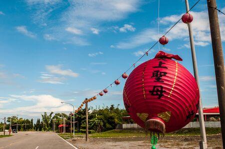 Road in Hualien City, Taiwan