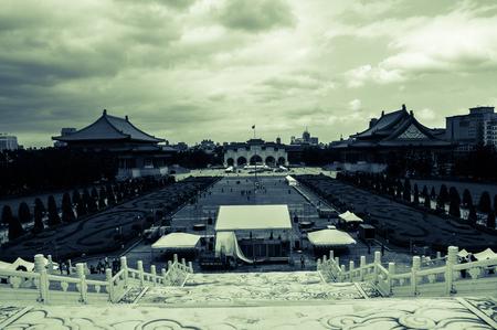Taipei - National Chiang Kai-shek Memorial Hall Editorial