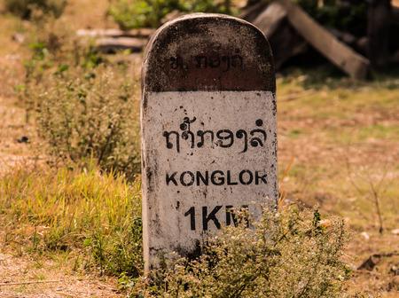 distric: Konglor, Laos
