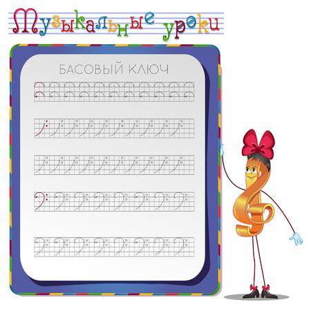clave de fa: Las clases de música, ejercicios para los niños. desarrollo de habilidades para la escritura y el dibujo. Escritura a mano de trabajo de práctica. Dibuja una clave de fa. Vectores