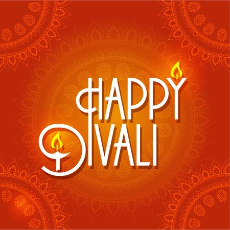 seamless background for diwali celebration