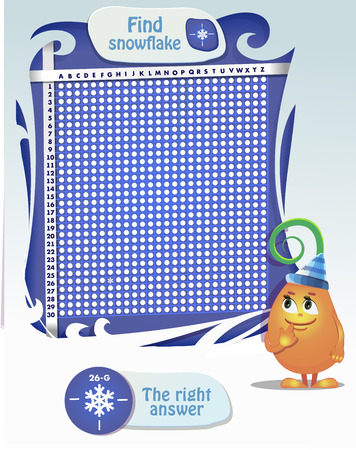 Visual Game for children. Task: find the snowflake Illustration