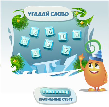 christmas cracker: Visual Game for children. Task: guess the word in Russian language (translation - guess a word, right answer-  CHRISTMAS CRACKER).