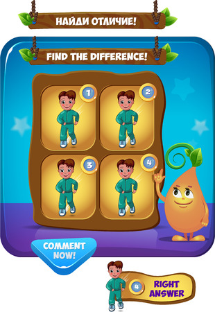 find: Visual Game for children. Find the difference