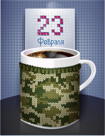 Greeting card on February 23. Mug of coffee in the men, knit cover background  with a pattern camouflage military. Vector illustration. Translation- February 23 Illustration