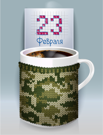 23: Greeting card on February 23. Mug of coffee in the men, knit cover background  with a pattern camouflage military. Vector illustration. Translation- February 23 Illustration