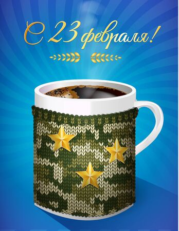 Greeting card on February 23. Mug of coffee in the men, knit cover background  with a pattern camouflage military. Vector illustration. Translation - February 23