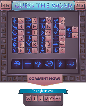 preschool child: Visual Game for children. Task: guess the word. Right answer- wisdom