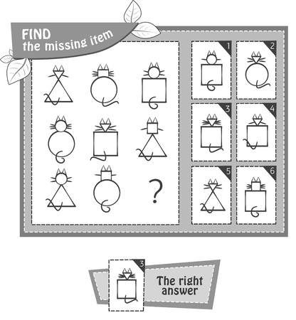 visual game, coloring book for children. Task: find the missing item. black and white vector illustration Illustration