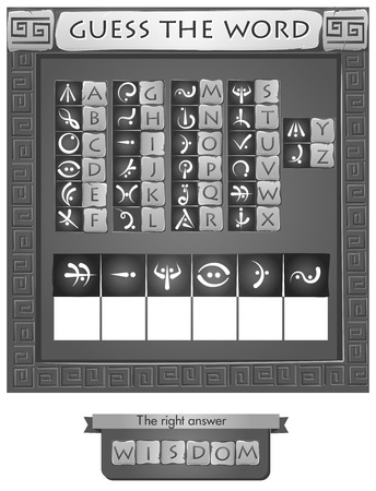 guess: Visual Game for children. Task: guess the word. black and white vector illustration Illustration