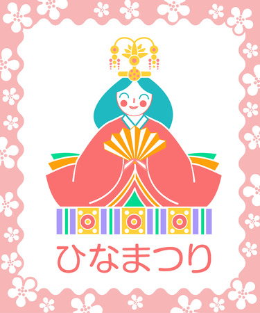 Greeting card. Holiday - Hinamatsuri. doll Japanese woman with a fan. Icon in the linear style