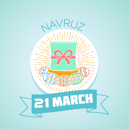 Calendar for each day on March  21. Greeting card. Holiday - Navruz. Icon in the linear style 向量圖像