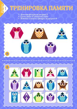 Geheugenspel kinderen. leren van geometrie vormen. Geheugen training Stock Illustratie