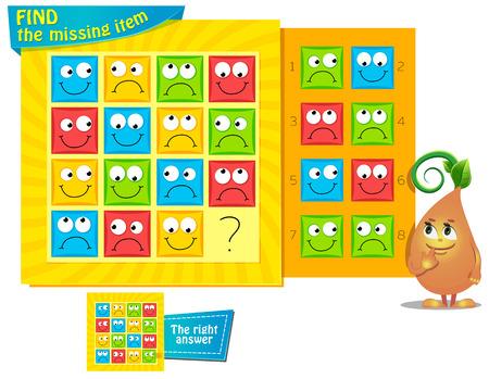 視覚的なゲームの子供のため。タスク: 見つからないアイテムを検索します。  イラスト・ベクター素材