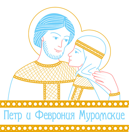 Holiday in Russia translation -  Saint Peter and Fevronia Muromskie. Icon in the linear style