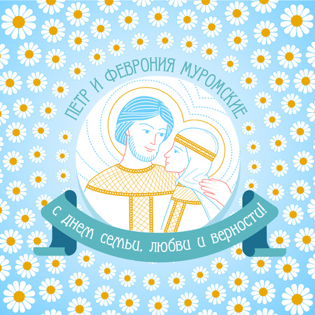 ine: Holiday in Russia translation -  day family , love and  remain faithful, Peter and Fevronia Muromskie. Icon in the linear style Illustration