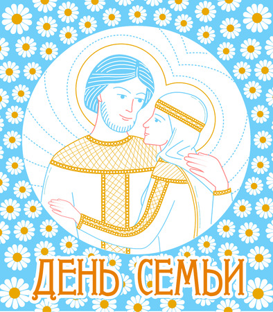 Holiday in Russia translation - July 8, day family. Icon in the linear style 向量圖像