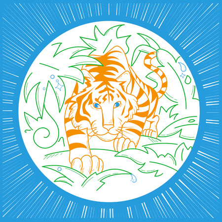 Tiger icon in nature, in the wild in the jungle on the hunt Illustration