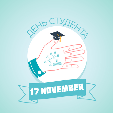 Banner on students day in the form of a hand with a cheat sheet for exam and graduate caps. Translation from Russian students day November 17.
