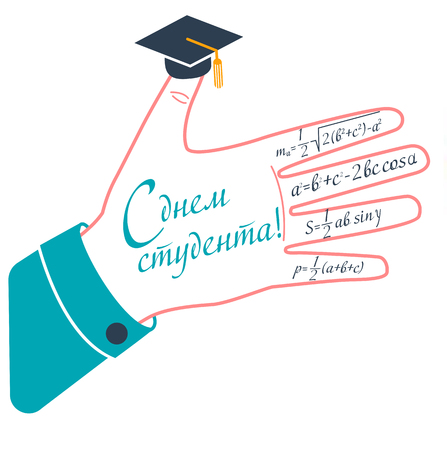Icon on students day in the form of a hand with a cheat sheet for exam and graduate caps. Translation from Russian students day. Illustration