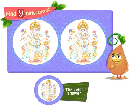 visual game for children and adults. Task game to find 9 differences .  Ilustração