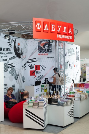 LVIV, UKRAINE - SEPTEMBER 19, 2018: Book sellers and shoppers among book stalls at the 25th Lviv International Book Fair