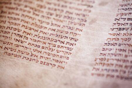 Old torah scroll book close up detail. Torah Jewish People.