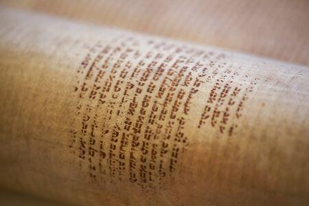 Old torah scroll book close up detail. Torah Jewish People. Stock Photo