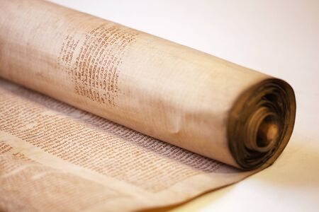 Old torah scroll book close up detail. Torah Jewish People.