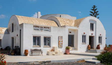 Megalochori, Greece - July 17 2019:   the frontage of Xoma Kai Nepo pottery and art studio on the Fira Perissa road