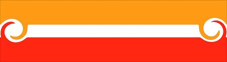 A logo of stripes with twisted ends in Orange and Red