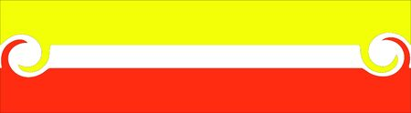 A logo of stripes with twisted ends in Yellow and Red Banco de Imagens