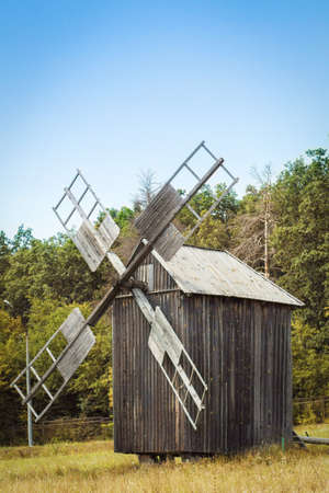 long  ago: Old wind mill at the park