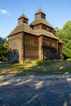 long  ago: Old  church at the park