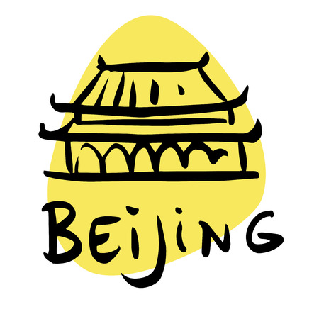 beijing: Beijing the capital of China. A stylized image of the city tourism travel places