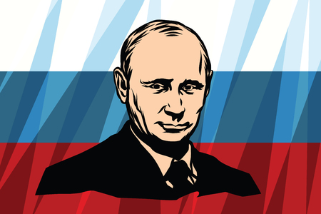 The President Of Russia Vladimir Vladimirovich Putin. Comic cartoon vintage pop art retro vector illustration