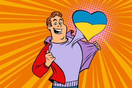 sports fan loves Ukraine. Heart with flag of the country. Comic cartoon style pop art illustration vector retro