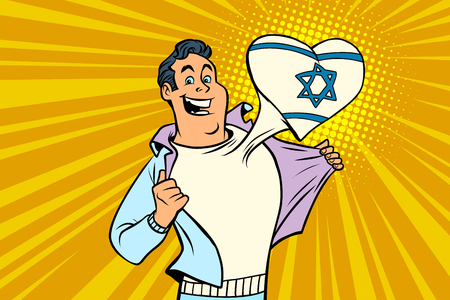 sports fan loves Israel. Heart with flag of the country. Comic cartoon style pop art illustration vector retro