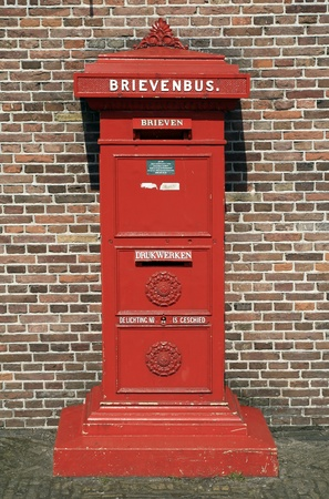 post office: Old Dutch Post Box Stock Photo