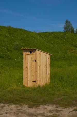 Wooden toilet cubicle