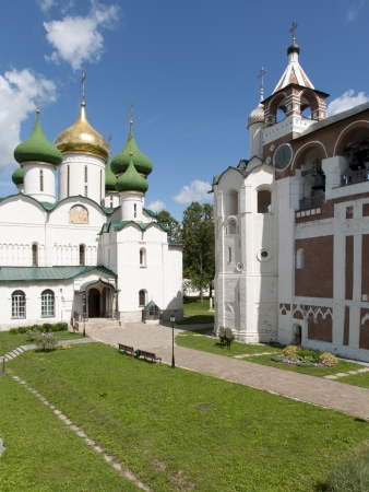 The area with the Orthodox churches and bell towers