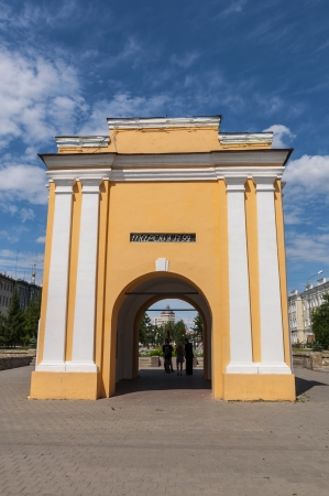 Central Streets of Omsk and new homes Editorial