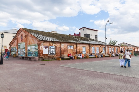 Old Fort square City of Omsk and new homes Editorial