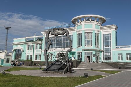 Railway station in Omsk, Russia