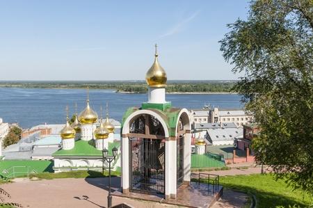 boldino: Panorama of Nizhny Novgorod Stock Photo